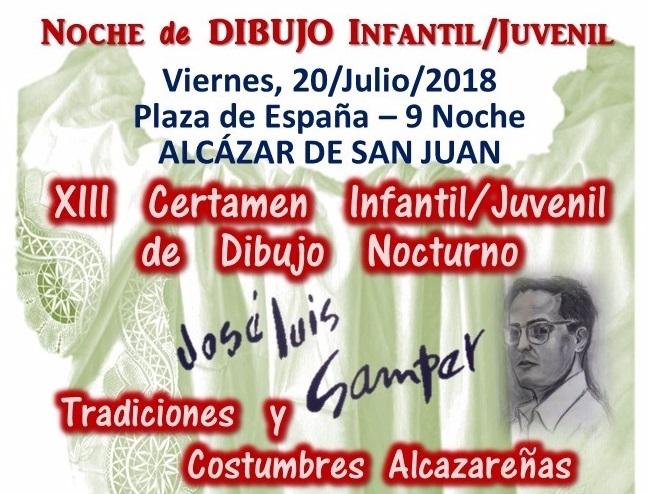 XIII Certamen infantil/juvenil de dibujo José Luis Samper