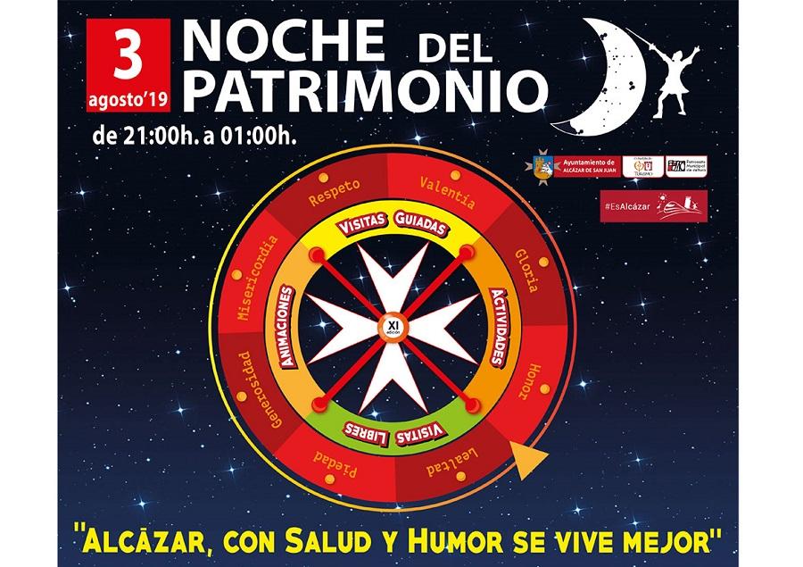 XI edición de la Noche del Patrimonio en Alcázar